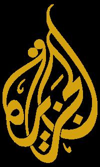 Al Jazeera Logo png