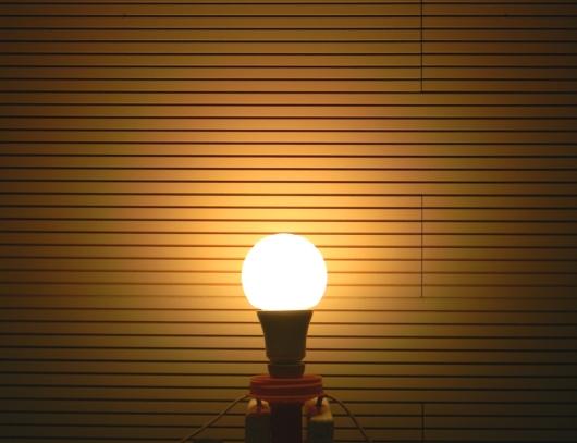 LEDON G95-Leuchtbild