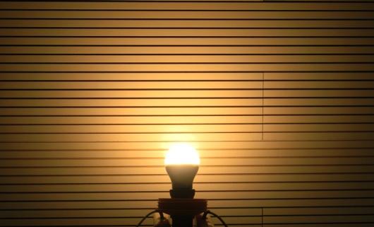 Philips 11W Leuchtbild