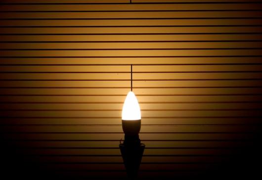 Osram-B25-Leuchtbild