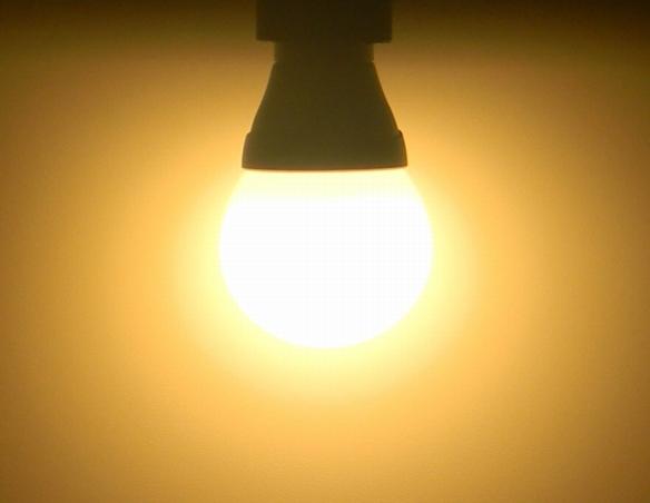 LEDON-7W-Leuchtbild-neu