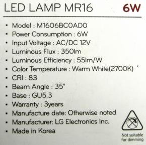 LG-GU5.3-Packung