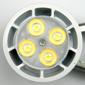 Philips-GU5.3-aus