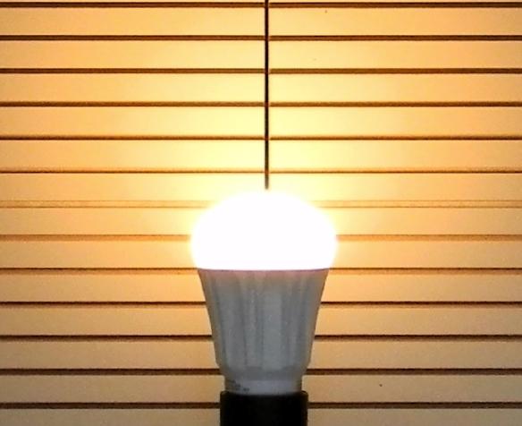 Osram-A40-ADV-Leuchtbild-neu
