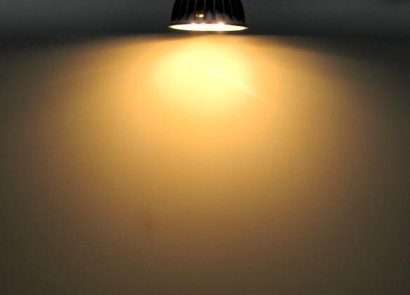 Osram-GU10-120°-Leuchtbild