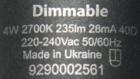 Philips-Ukraine