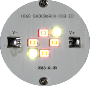 MeliTec-E27-LED-Chips-an