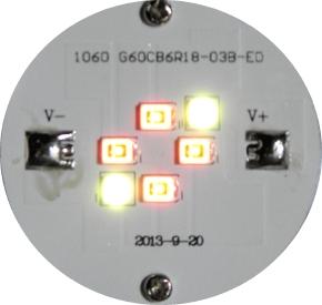 MeliTec-E27-LEDs-an