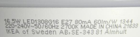 IKEA-E27-Globe-Aufdruck