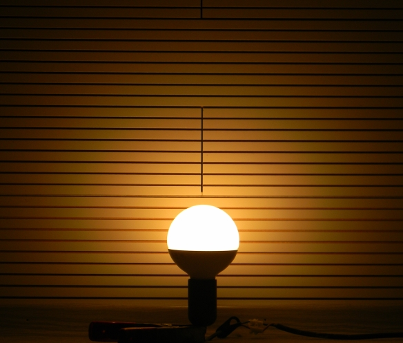 IKEA-E27-Globe-Leuchtbild