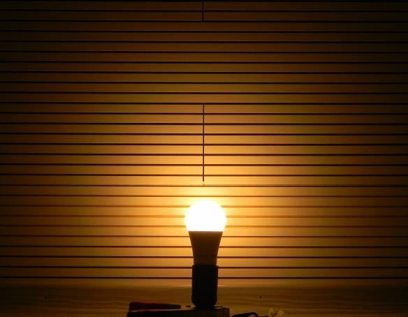Ledare-13W-Leuchtbild