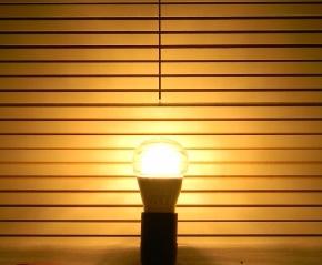Osram-Superstar-klar-Leuchtbild