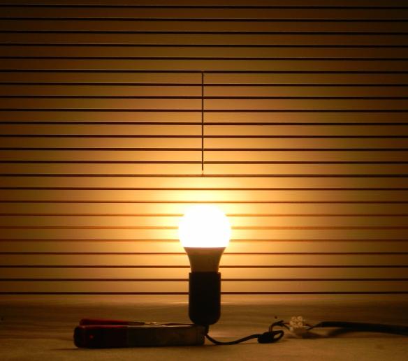 Carus-400lm-Leuchtbild