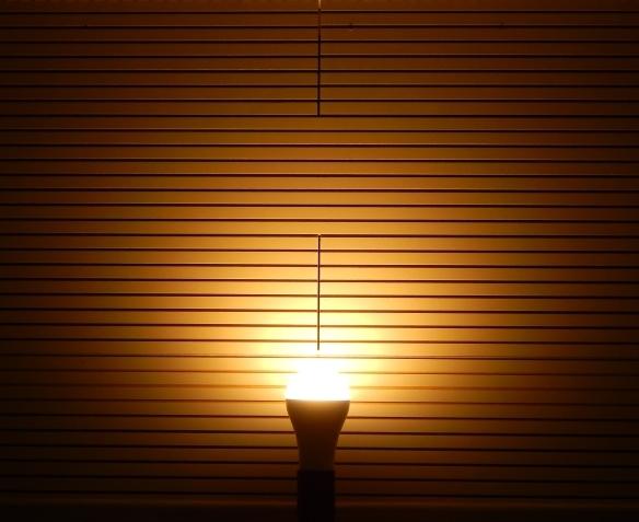 Osram-17W-Leuchtbild