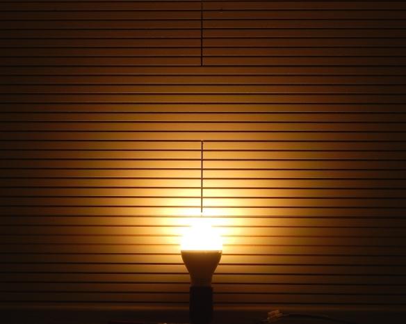 Philips-15W-Leuchtbild