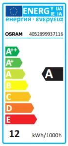 SubstiTUBE-Value-8,9-830-Label