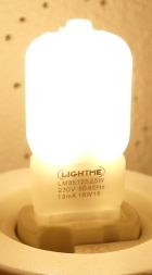 LightMe-G9-2,5W