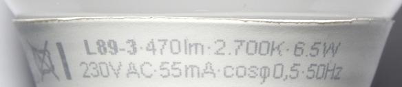 MeLiTec-E27-L89-3-Naht-Aufdruck