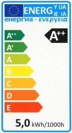Arteko-E14-4,5W-Label