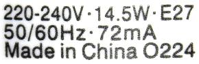 Osram-A75-ADV-Aufdruck2