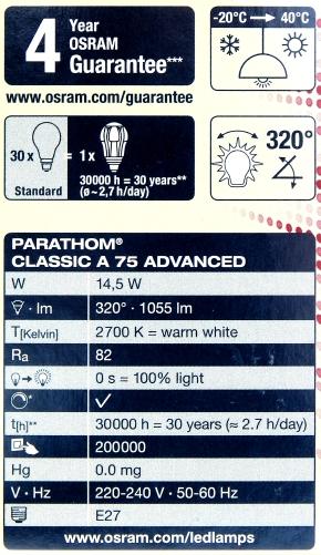 Osram-A75-ADV-Daten