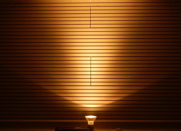 melitec-gu10-63w-leuchtbild