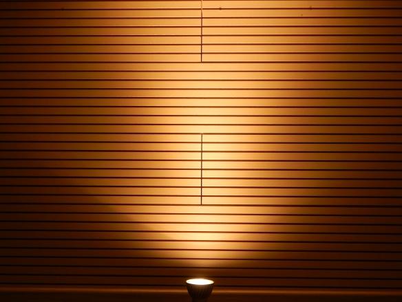 melitec-gu10-85w-leuchtbild