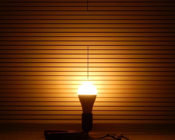 mueller-licht-e27-17w-leuchtbild