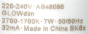 osram-e27-fil-glowdim-aufdruck