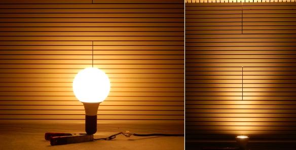 alles ber led beleuchtung fastvoice blog. Black Bedroom Furniture Sets. Home Design Ideas