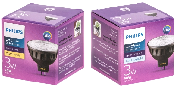 Philips-Dubai-GU5.3-Packs