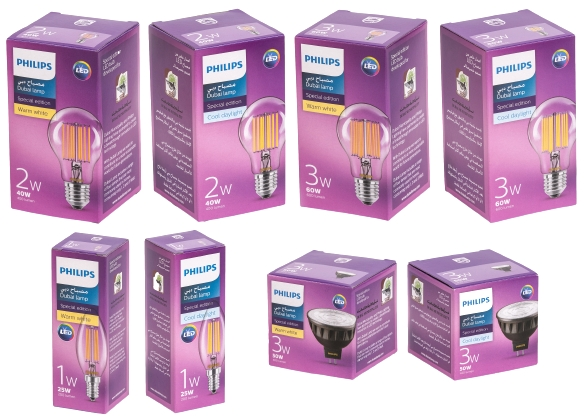 philips-dubai-lamp-packs