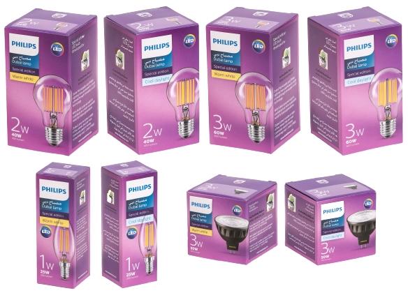philips-dubai-lamp-packs